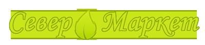 Север Маркет лого